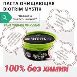 Паста Мистик Mystik