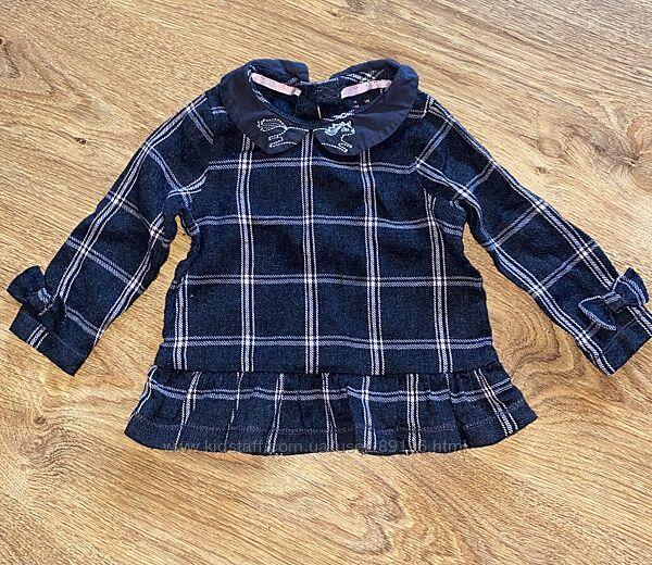 Кофточка рубашка