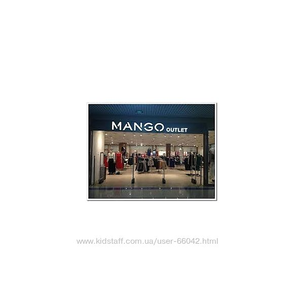 Выкуп с сайта MANGOoutlet, Massimo Dutti, ZARA. Испания.