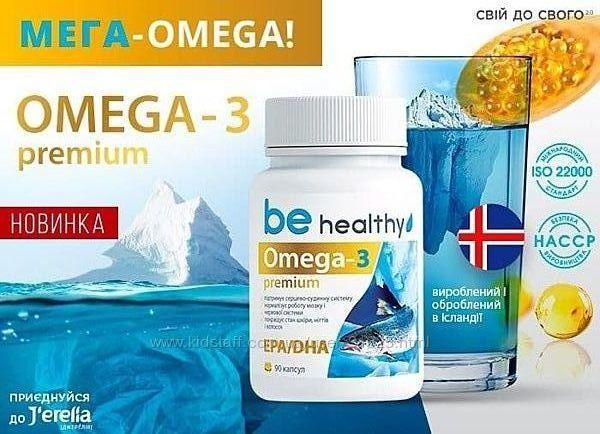 Омега-3 Преміум, Ісландія