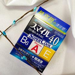 Капли для снятия напряжения глаз Lion Smile 40 EX Cool
