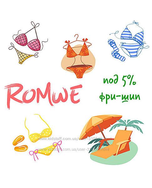 Купальники RomWe Германия