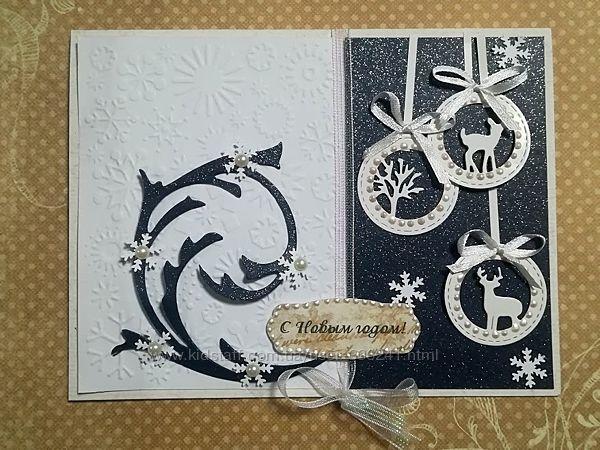 Набор 5 для создания новогодней открытки
