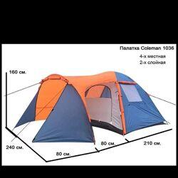 Туристическая палатка 4-х местная Coleman 1036 намет, колеман