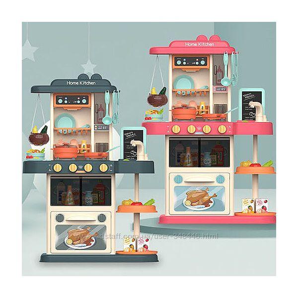 Игровая кухня Home Kitchen 889-179, 889-180, 43 предмета