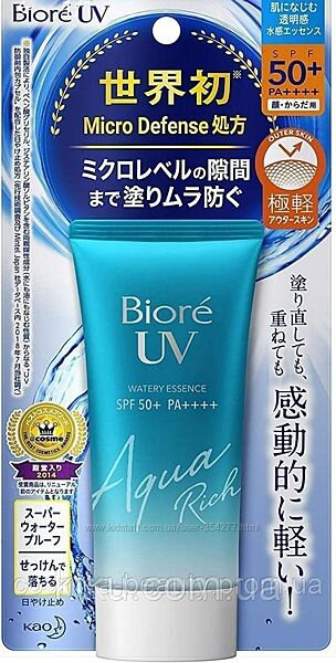 Санскрин biore aqua rich spf 50  солнцезащитный крем япония