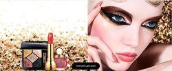 Выкуп косметики из магазина ULTA на лучших условиях в январе - под 0