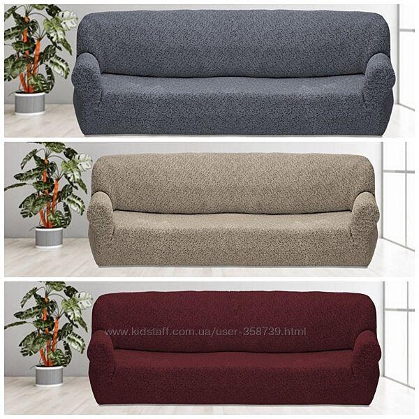 Жаккардовый чехол на большой диван без юбки на 3х или 4 местный диван