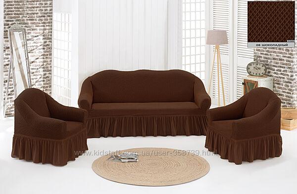 Жаккардовый чехол на  диван и два кресла с юбкой .