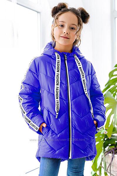 Детская осенне-зимняя одежда Nuy Very