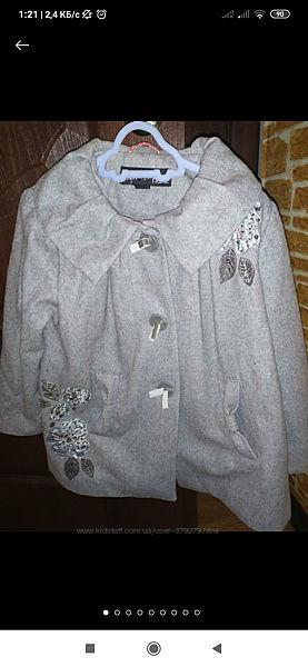 Пальто от Некст
