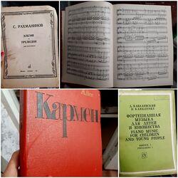 Музыкальные книги ноты для фортепиано. Пьесы, баллады, прелюдии, Бетховин и