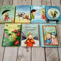 Дитяча серія книг про Даню. Моє щасливе життя та інші.  Рус Лагеркранц