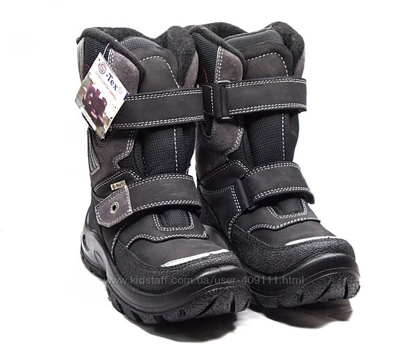 Зимние термо ботинки Kapika Floare, Капика на мальчиков размер 35-40