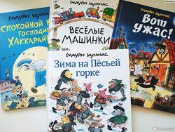 Восхитительные подарочные книги. Шикарное качество 3-9 лет
