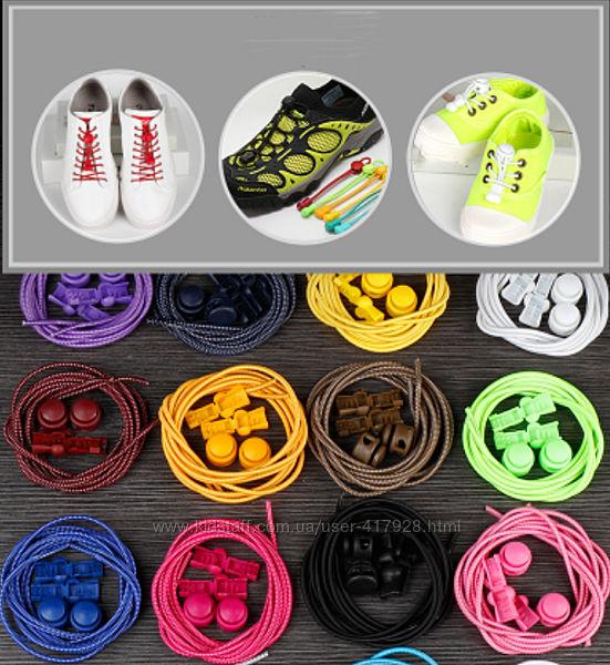 Эластичные шнурки для детской и взрослой обуви