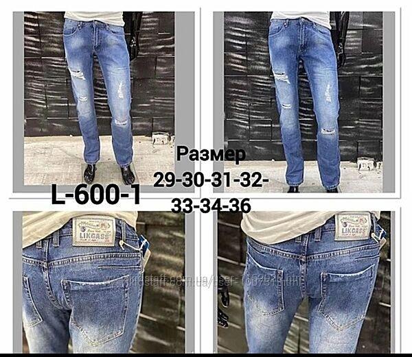 Мужские летние джинсы р. 33