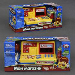 Детский кассовый аппарат 7253 -  сканер, продукты