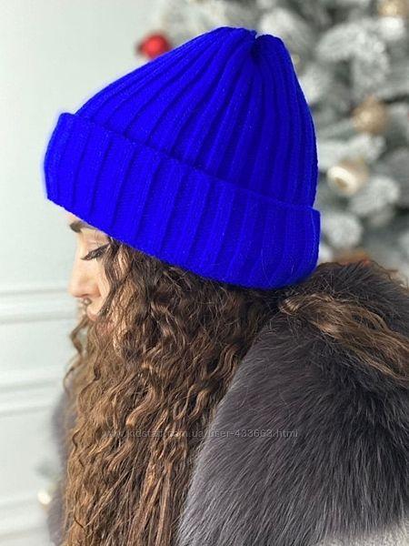Шапка женская теплая зимняя теплая без бубона на флисе