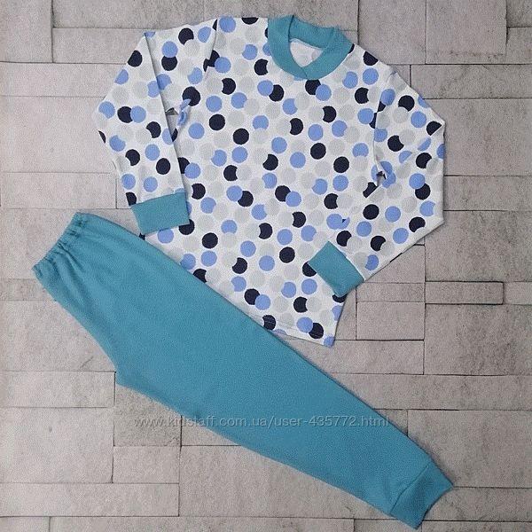 пижамы подростковые по цене производитля