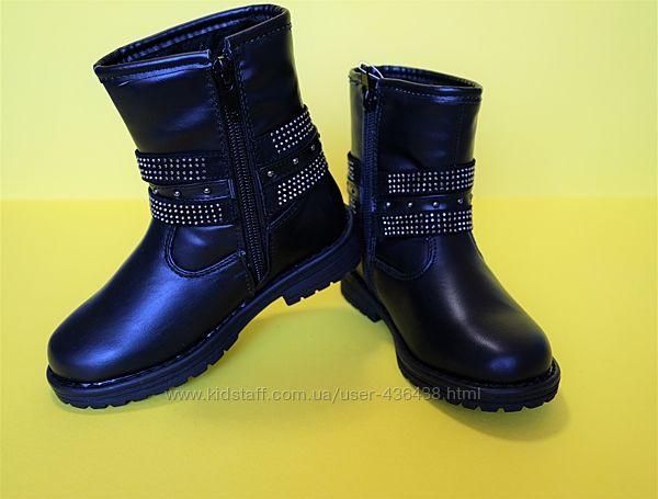 Зимові чоботи для дівчинки,  зимние сапоги на девочку, Cool club