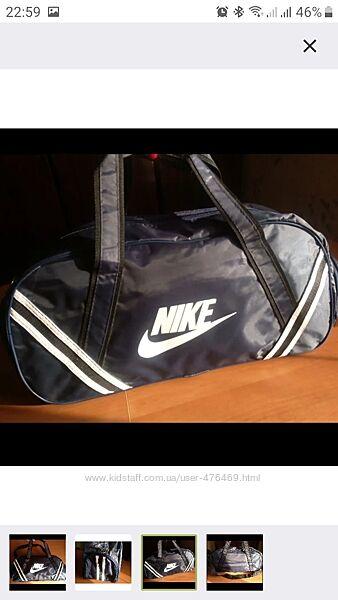 Дорожная спортивная сумка 50 см