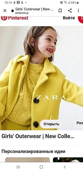 Шикарное желтое пальто zara