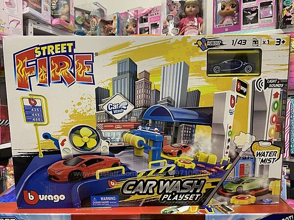 Игровой набор - Автомойка  Bburago парковка трек