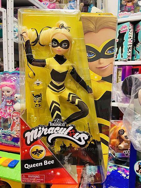 Кукла Леди Баг и Супер-Кот S2 - Квин Би 26 сm