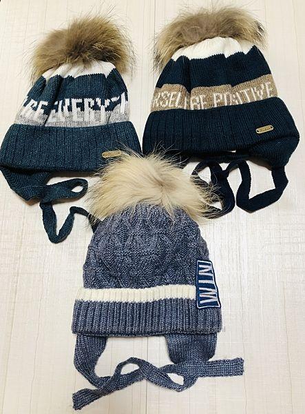 Распродажа, зимние шапки , ушанки для мальчиков р 36 -48 Украина, Польша