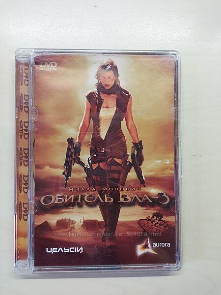 Обитель зла 3 лицензия на DVD диске