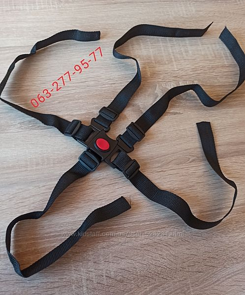Ремни безопасности  стульчик для кормления коляска автокресло