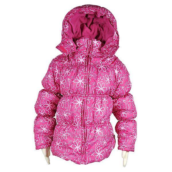 Распродажа Демисезонная дутая курточка розовая 92-98р. Pidilidi