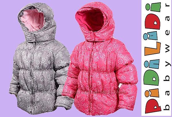 Распродажа Демисезонная дутая курточка 86-98р. премиум-качества Pidilidi