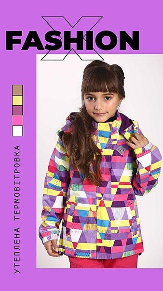 Демисезонная термокуртка Калейдоскоп OUTDOOR Pidilidi для девочки
