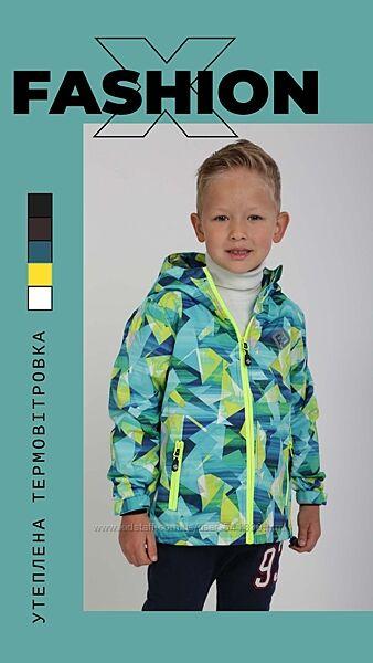 Демисезонная термокуртка Калейдоскоп OUTDOOR Pidilidi для мальчика