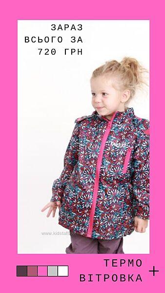 Демисезонная термокуртка Цветы OUTDOOR Pidilidi для девочки