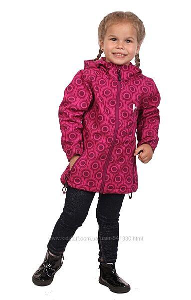 Распродажа Демисезонные куртки Softshell 98-104р Pidilidi