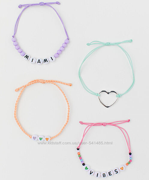 Комплект браслетов 4 шт. для девочки H&M