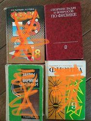 Школьникам, родителям, абитуриентам - книги математика физика