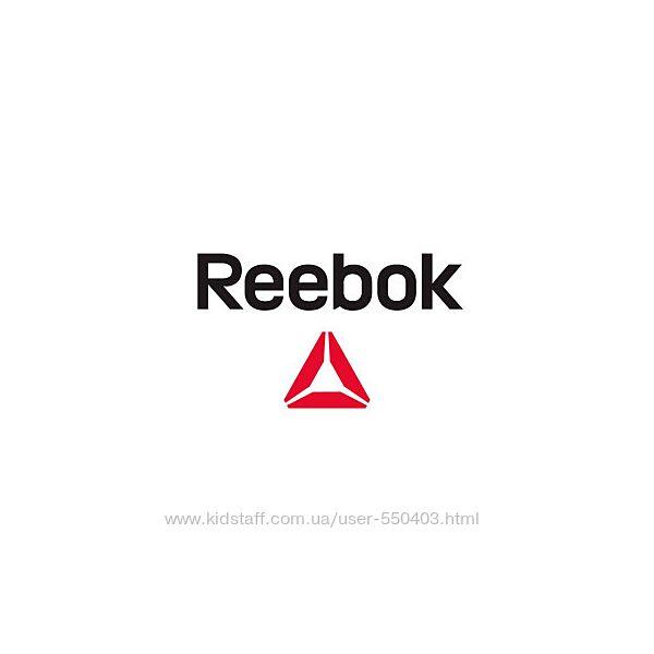 Reebok, Рибок выкуп с оф. сайта Америки и Англии