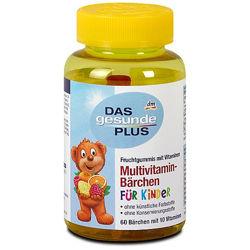 Мультивитамины для детей 60шт. Германия