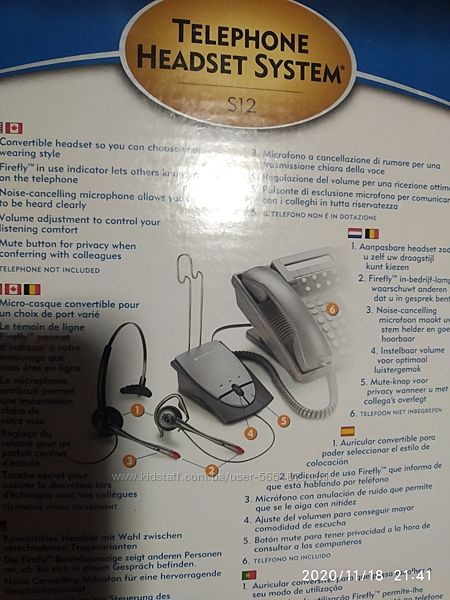 Telephone Headset System S 12