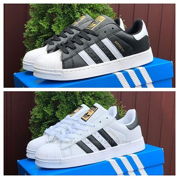 Женские кроссовки Adidas Superstar белые и черные с белым