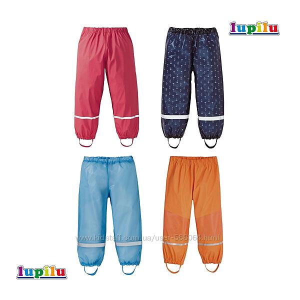 Грязепруф дождевик штаны прорезиненные дождевые Lupilu брюки