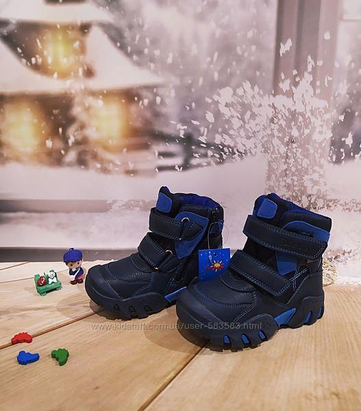 Ботинки высокие зимние мальчику Kimbo-o 27-29р