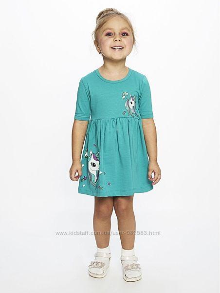 Летнее платье с единорогом,  девочке. Турция