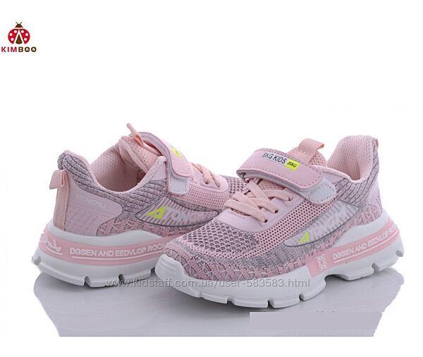 Текстильные кроссовки детские девочке легкие 27-29р розовые с серым