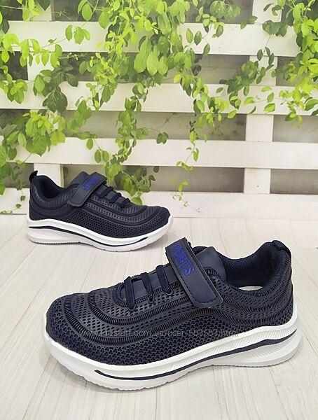 Текстильные кроссовки детские легкие 31-34р синие