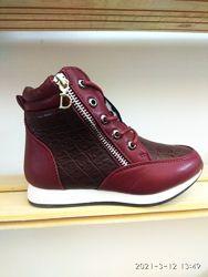 Демисезонные ботиночки р27-32